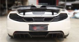 McLaren MP4 12C 650S RZ Style Carbon Fiber Rear Diffuser Body Kit