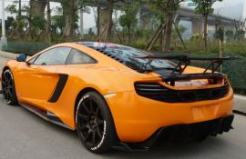 McLaren Mp4-12C & 650S Carbon Fiber Rear 2PC Spoiler Wing